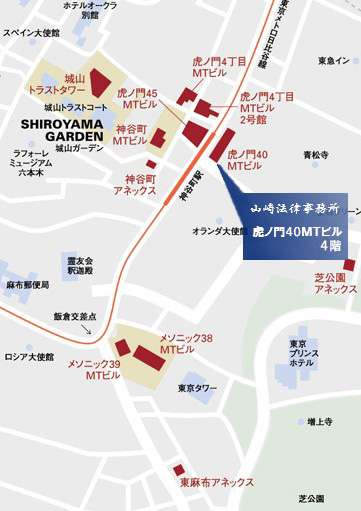 山﨑法律事務所地図
